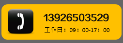 鑫万博manmax万博app下载地址联系电话400-888-2285