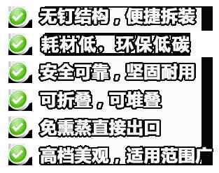 卡扣式万博官网登录手机版本万博app下载地址的优势